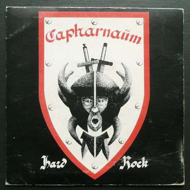 Capharnaüm Hard Rock