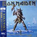 IRON MAIDEN - Seventh Tour Of A Seventh Tour In Sweden (2xlp) Ltd Edit Gatefold Sleeve With Poster -Jap - 33T x 2