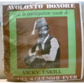 AVOLONTO HONORE - S/T - Djo gbe se gnin - LP