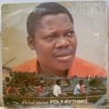 VICKY & POLY RYTHMO - S/T - Aya nan ma vo - LP