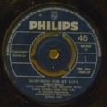 BOBBY MOORE & THE RHYTHM ACES - Searching for my love / Come back baby - 7inch (SP)