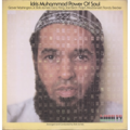 idris muhammad power of soul