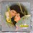 RAHUL DEV BURMAN - Betaab - Bollywood, Hindustani, Soundtrack - LP