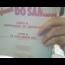 OS ORIGINAIS DO SAMBA - sanduiche de artistas - 45T (SP 2 titres)