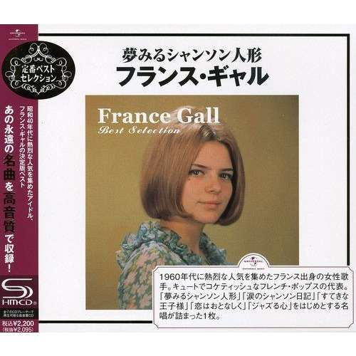 france gall best selection