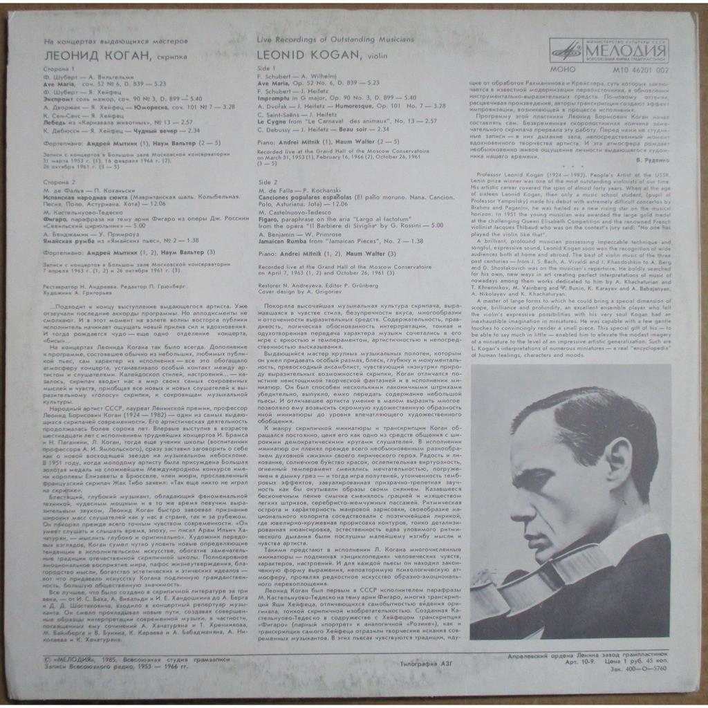 LEONID KOGAN Live Schubert Dvorak Saint-Saens Debussy da Falla Castelnuovo-Tedescco Benjamin MELOIYA MINT
