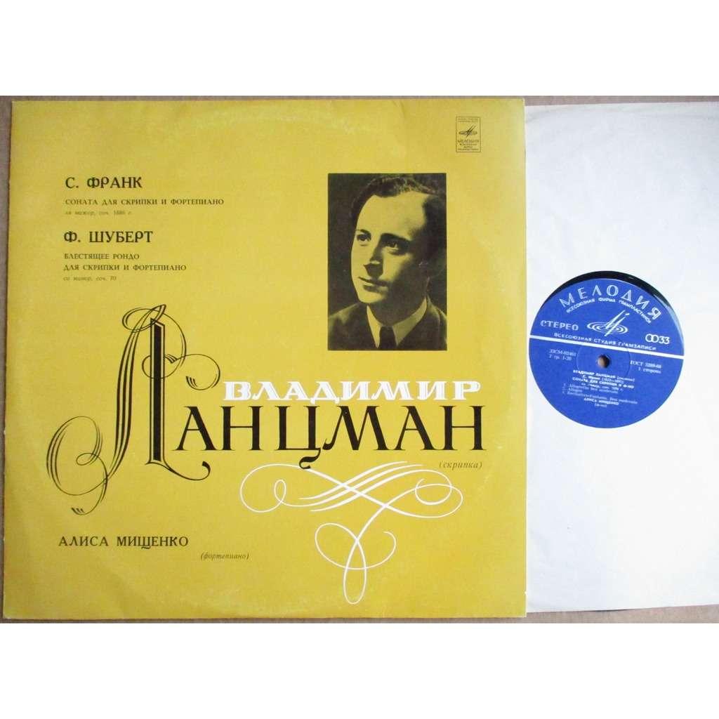 VLADIMIR LANTSMAN Franck Violin Sonata, Schubert Rondo in B VSG CM02461 NM