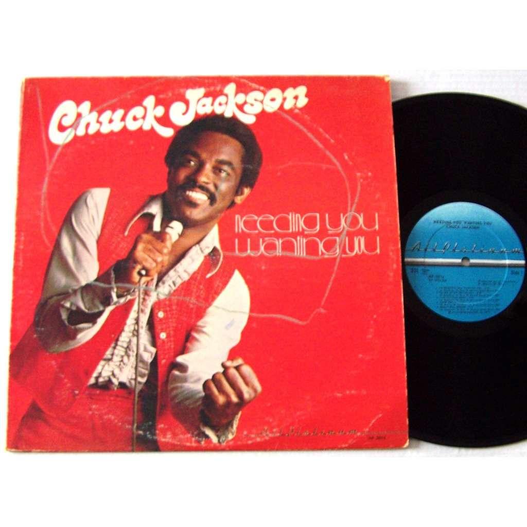 chuck jackson needing you, wanting you