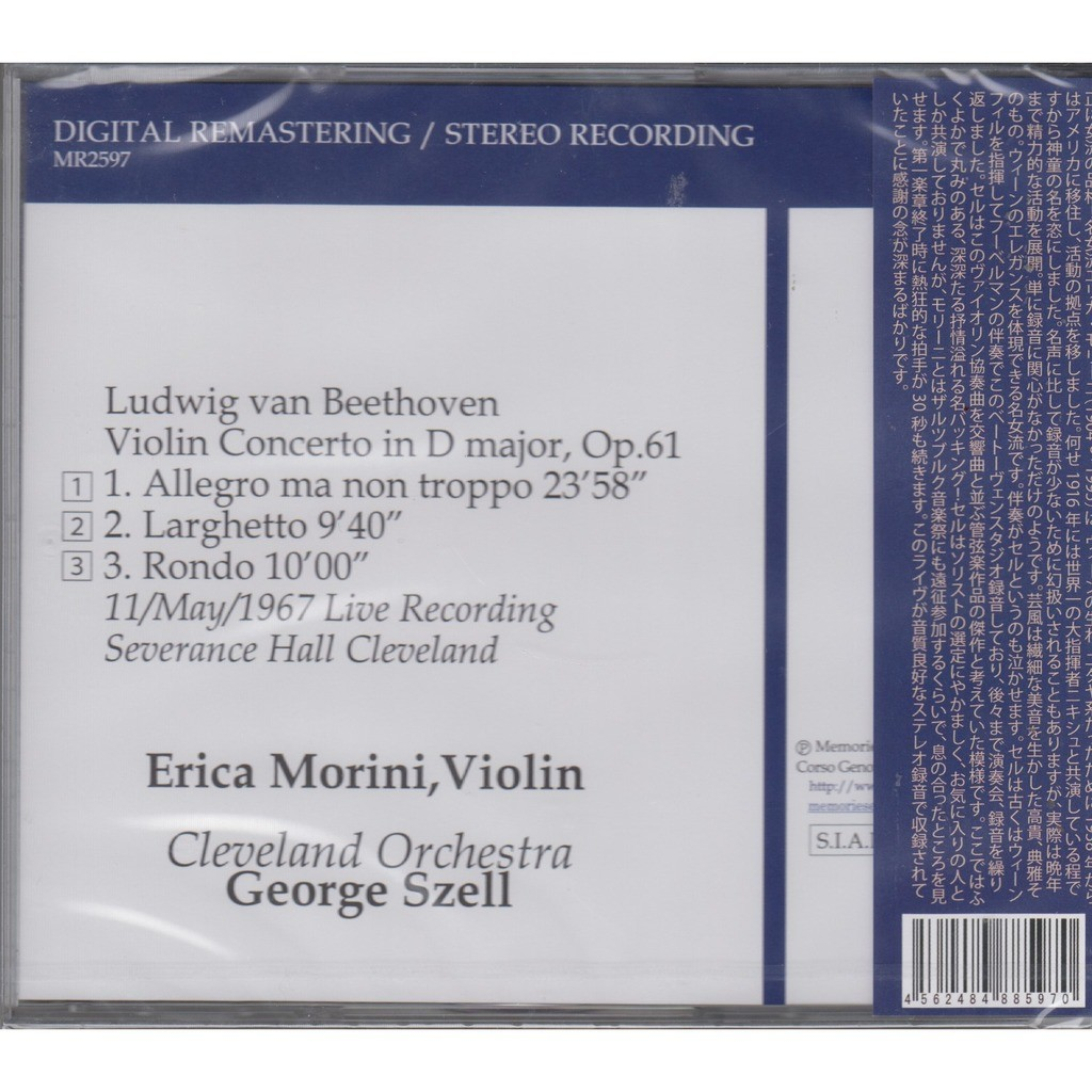 ERICA MORINI Beethoven Violin Concerto SZELL CD JAPAN NEW
