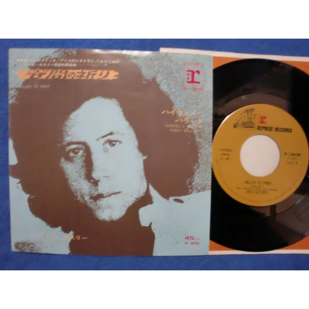 arlo guthrie 谷間の祈り valley to pray / gabriel's mother 's hghway ballad #16 blues