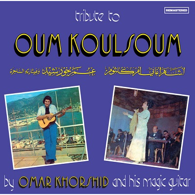 Omar Khorshid and his magic guitar Tribute to oum koulsoum