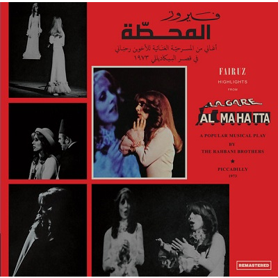 Fairuz Al Mahatta Highlights