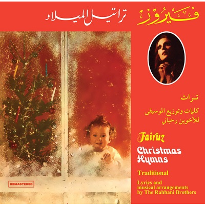 Fairuz Christmas Hymns