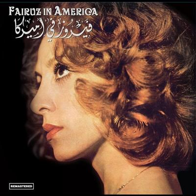 Fairuz in America