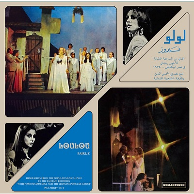 Fairuz Loulou - Highlights