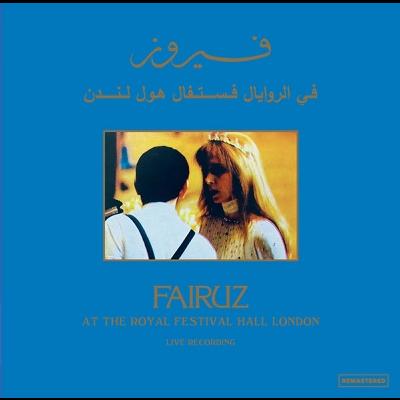 Fairuz At The Royal Festival Hall London (Live Recording)