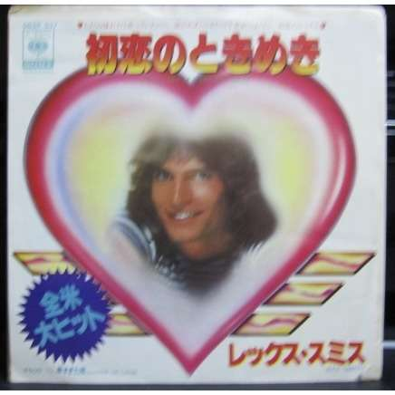 Rex Smith YOU TAKE MY BREATH AWAY/SOONER OR LATER