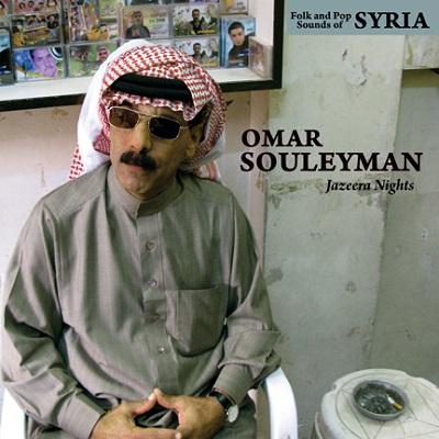 Omar Souleyman Jazeera Nights