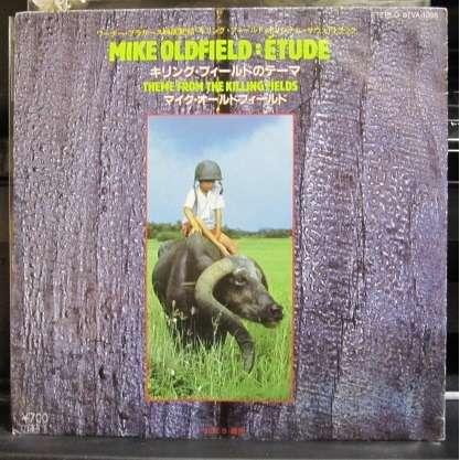 MIKE OLDFIELD Etude/Evacuation