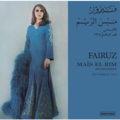 fairuz mais el rim - highlights - piccadilly 1975