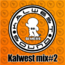 KALWEST SOUND MIX #2(PROMO) - Kalwest Sound Mix #2 (Promo) - 12 inch 33 rpm