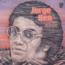 JORGE BEN - Brother (A Tabua De Esmeralda) - LP