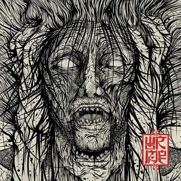 WORMROT Voices. Black Vinyl