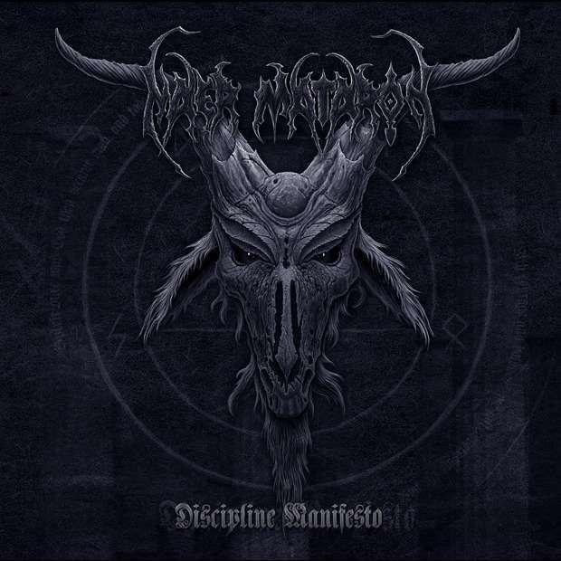 NAER MATARON Discipline Manifesto. Silver Vinyl