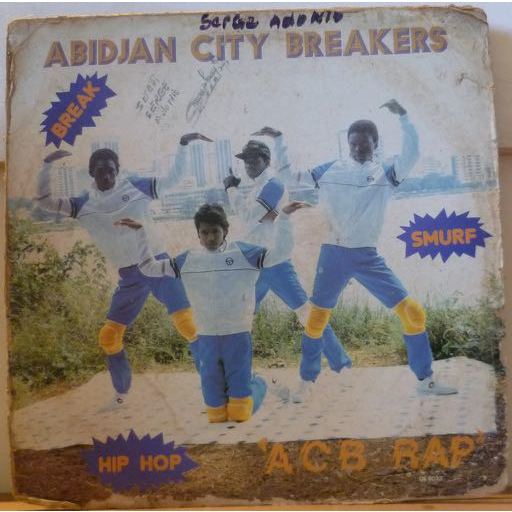 ABIDJAN CITY BREAKERS ACB Rap / Breack dance disco