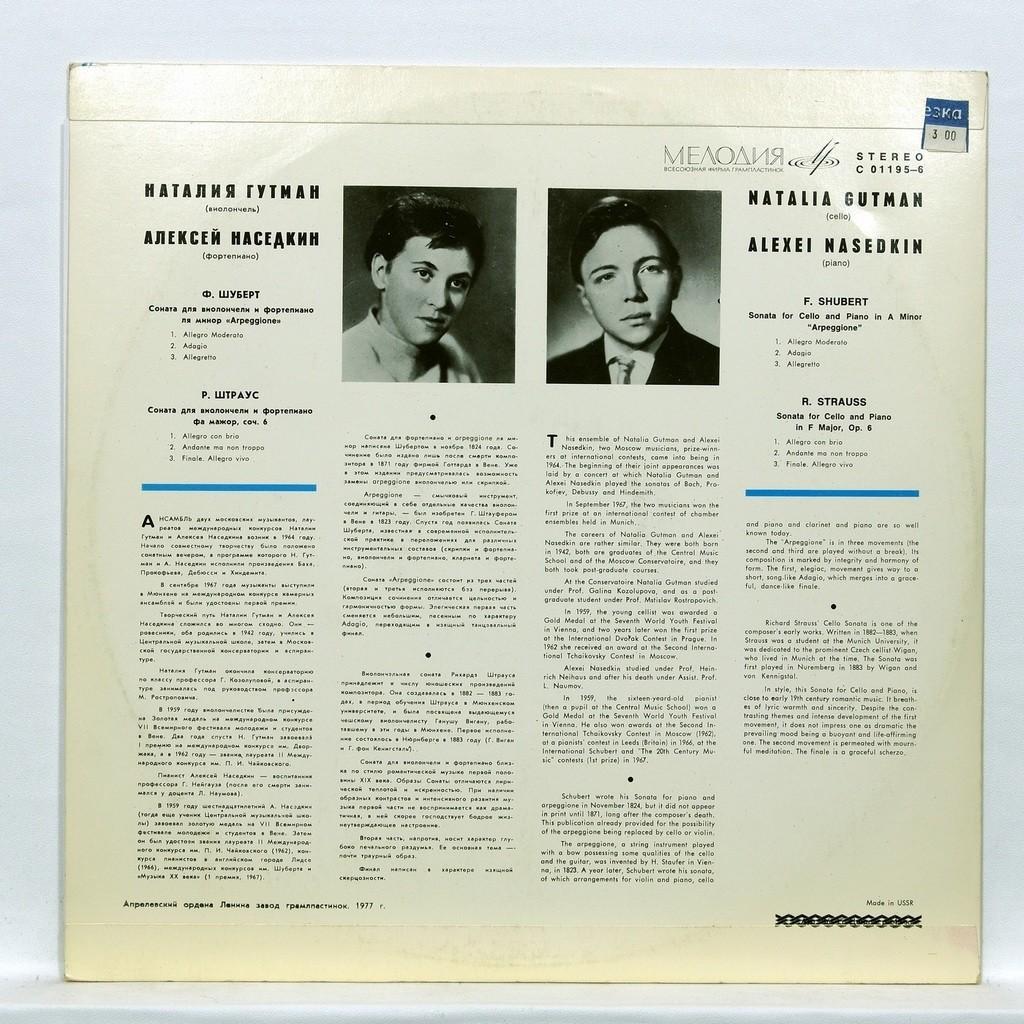 Natalia Gutman / Alexei Nasedkin Schubert & Strauss : Sonatas for cello & piano