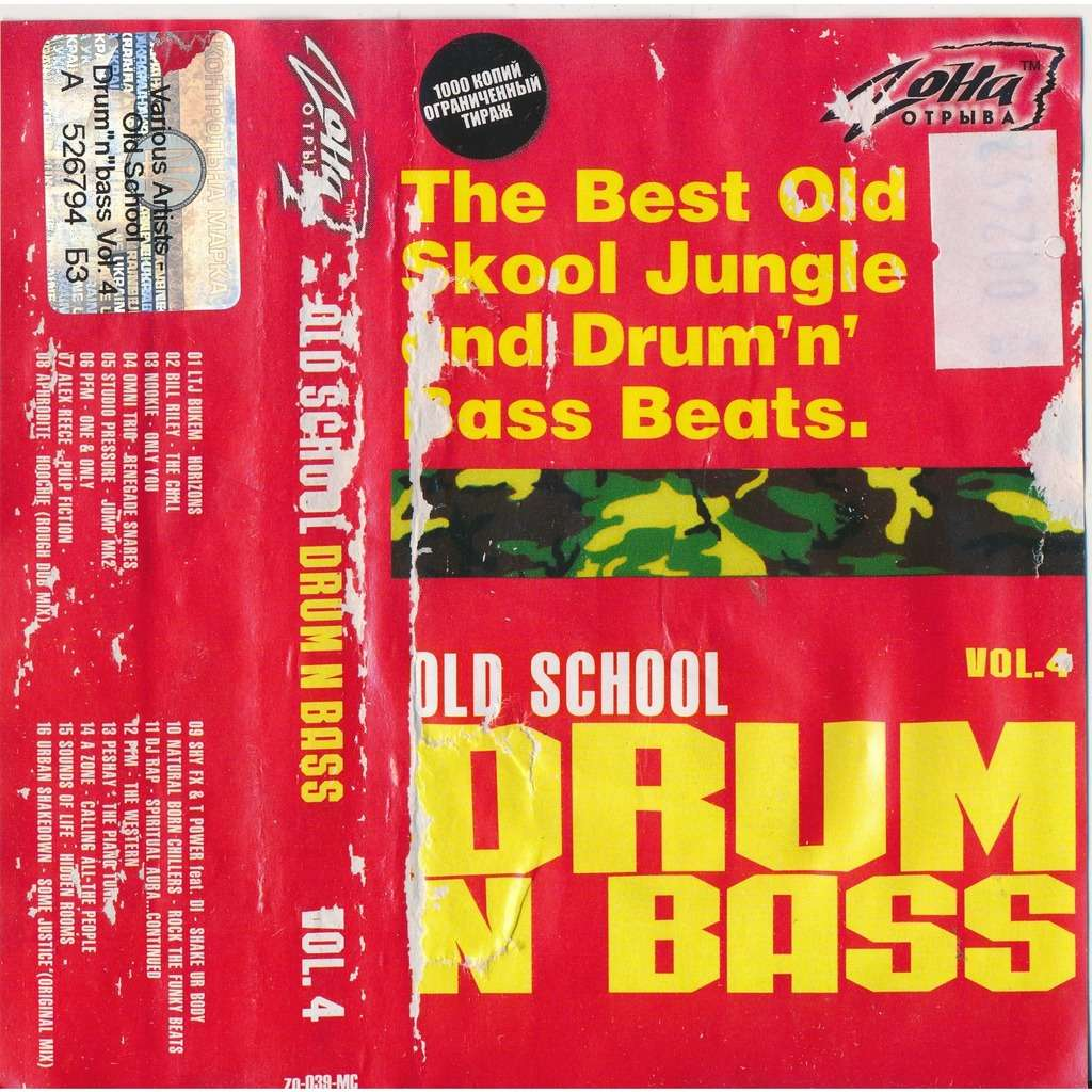 LTJ Bukem, Bill Riley Old School Drum N Bass Vol.4