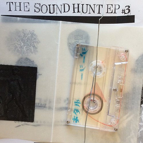 Guilty Connector, Hotaru The Sound Hunt EP #3