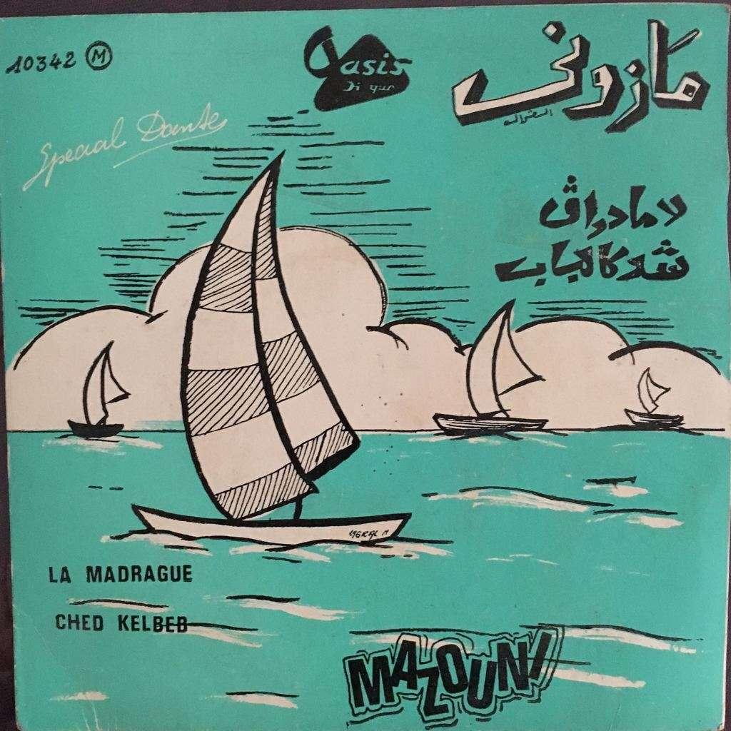 MAZOUNI LA MADRAGUE / CHED KELBEB