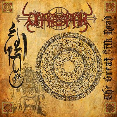 DARKESTRAH The Great Silk Road