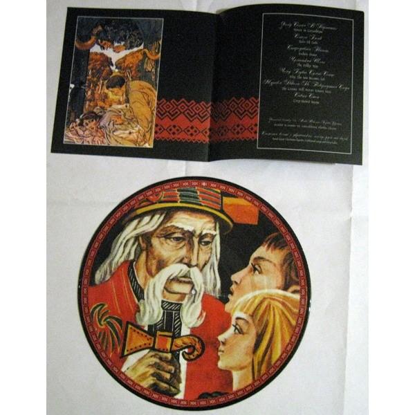 Drudkh Пісні Скорботи І Самітности (Songs Of Grief And Solitude)