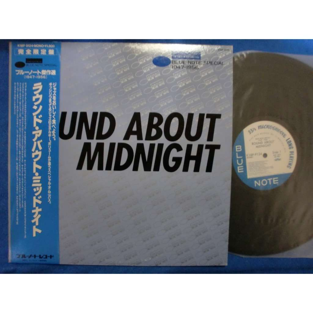 miles davis / bud powell / horace silver / etc round about midnight (limited edition)
