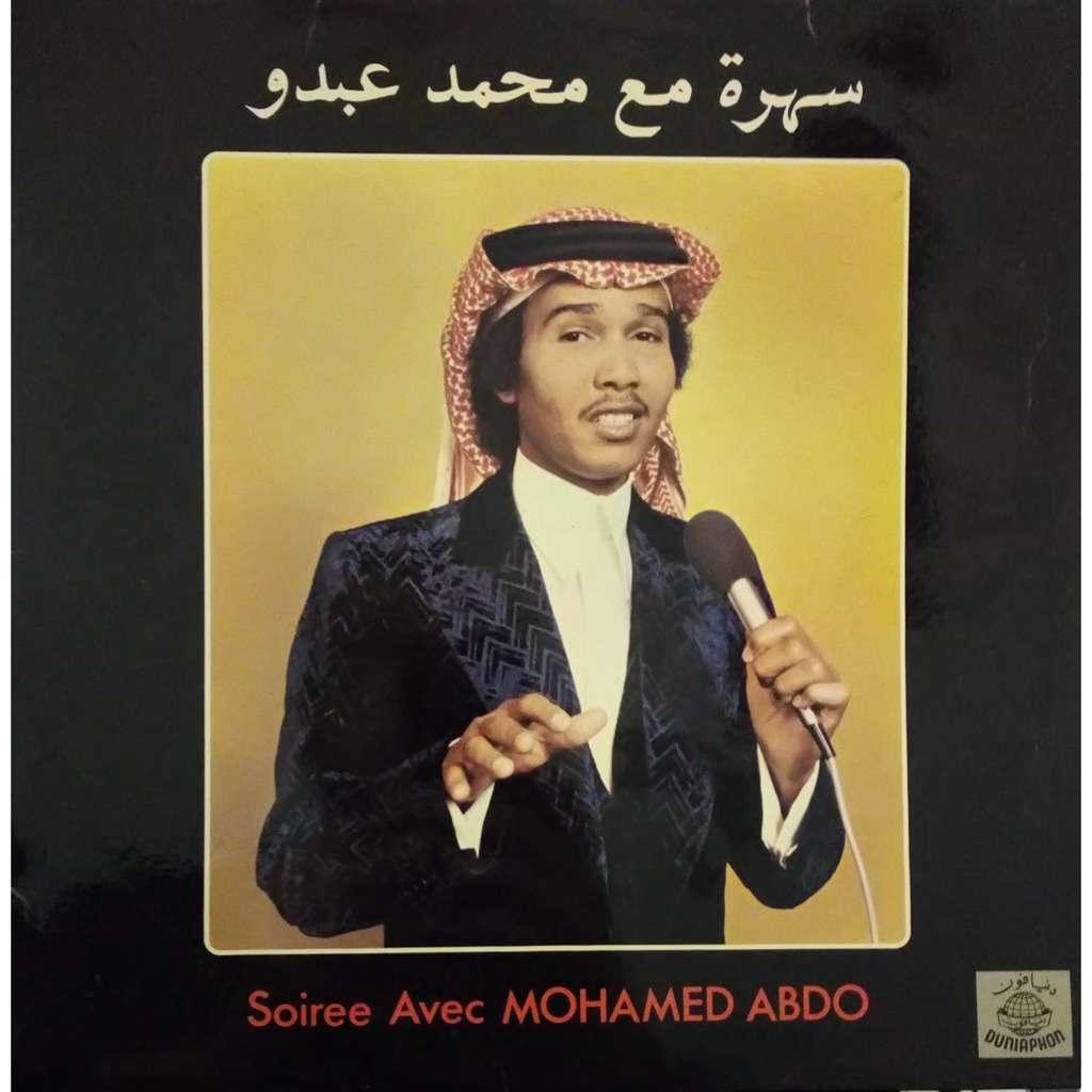 Mohamed Abdo soirée avec mohamed abdo