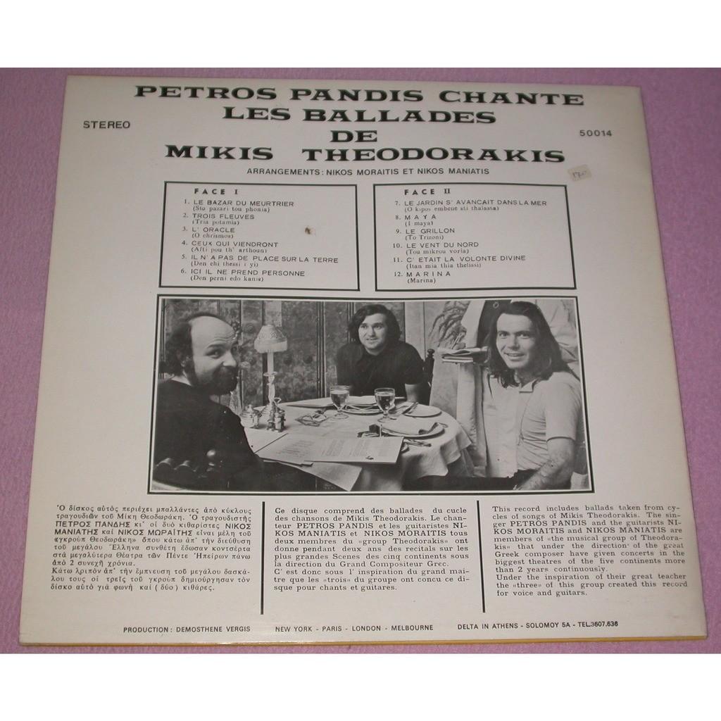 PANDIS PETROS PANDIS PETROS SINGS - CHANTE THEODORAKIS