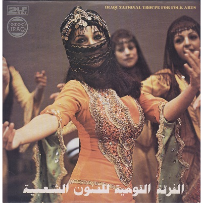 Iraqi National Troupe For Folk Arts Iraq