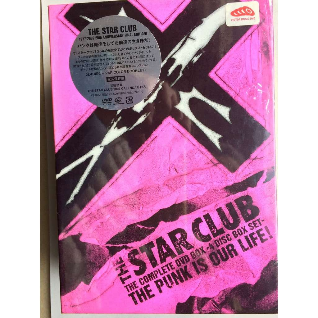 Star Club The Ultimate Clip Collection