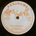 LOWER MBOONI BAND - Miao ya mutwawa / Kiveti kyakwa susana - 7inch (SP)