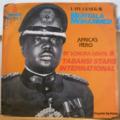 SONORA GENTIL & TABANSI STARS INTERNATIONAL - Late general Murtala Muhammed - LP