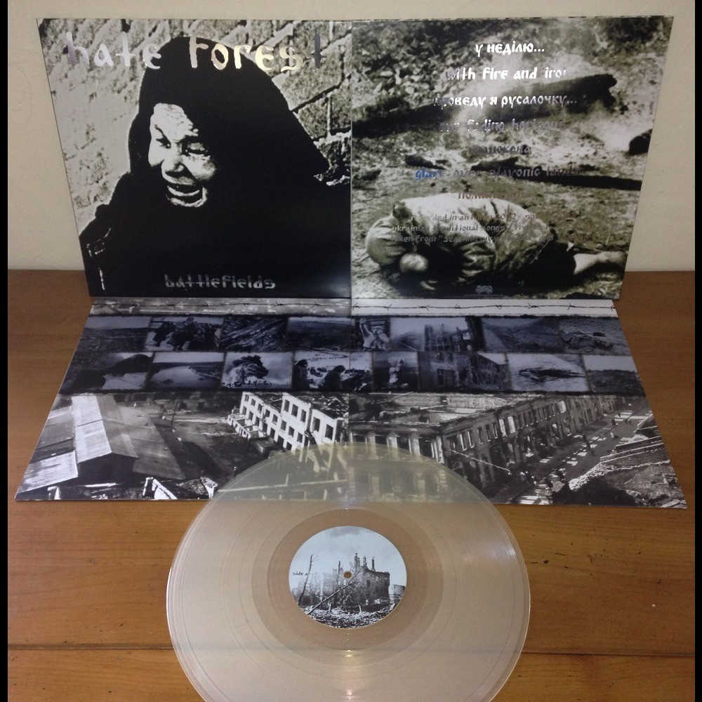 HATE FOREST Battlefields. Clear Vinyl