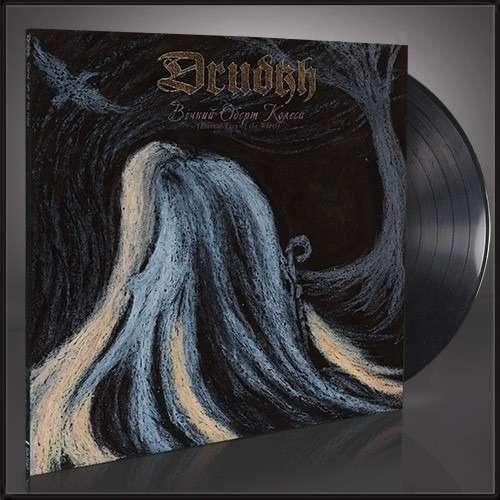 DRUDKH Eternal Turn of the Wheel. Black Vinyl