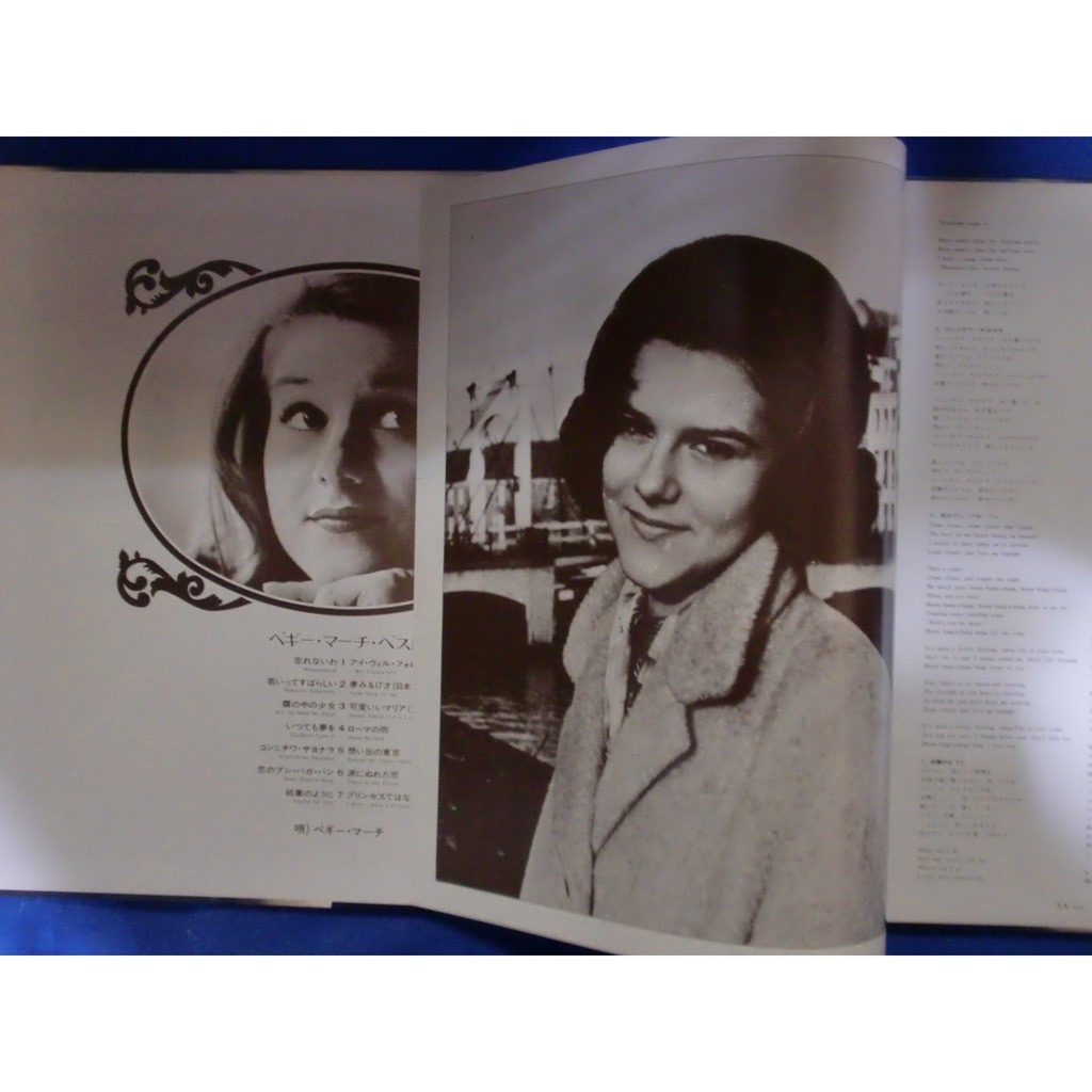 peggy march best (japanese edition)