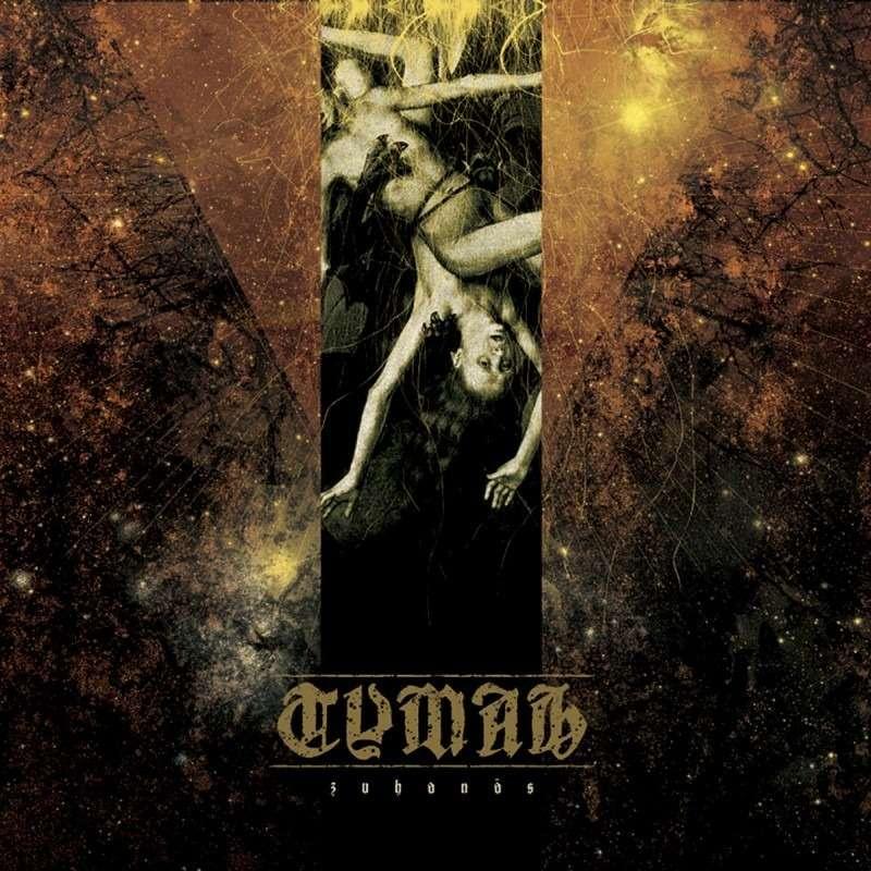 TYMAH Zuhanas. Black Vinyl