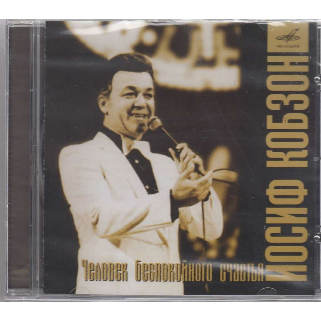 IOSIF KOBZON Person of Uneasy Happiness CD RUS NEW