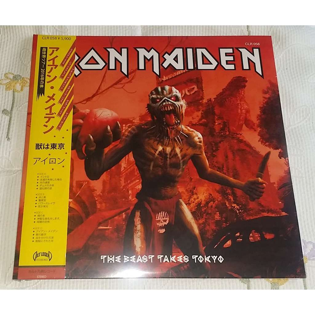 IRON MAIDEN The Beast Takes Tokyo