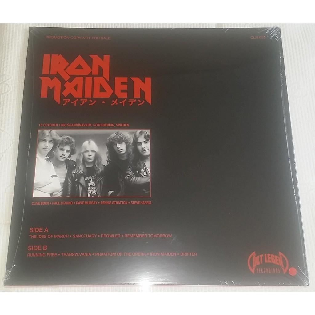 IRON MAIDEN THE BEAST UNMASKED LP RED VINYL