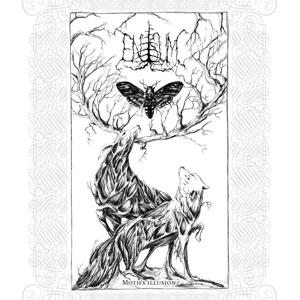ENISUM The Moth's Illusion. Splatter Vinyl + Colored 7'ep